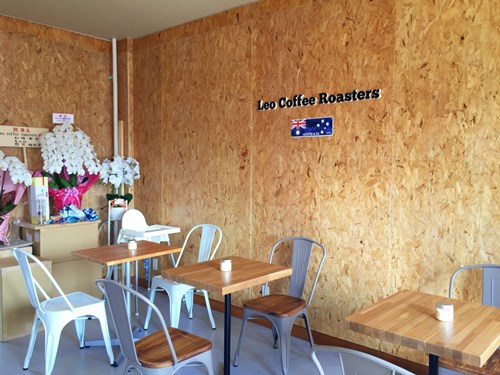 Leo Coffee Roasters