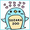 須坂市動物園LINEスタンプ