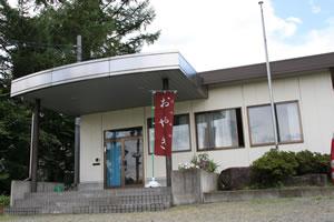 株式会社鮎川